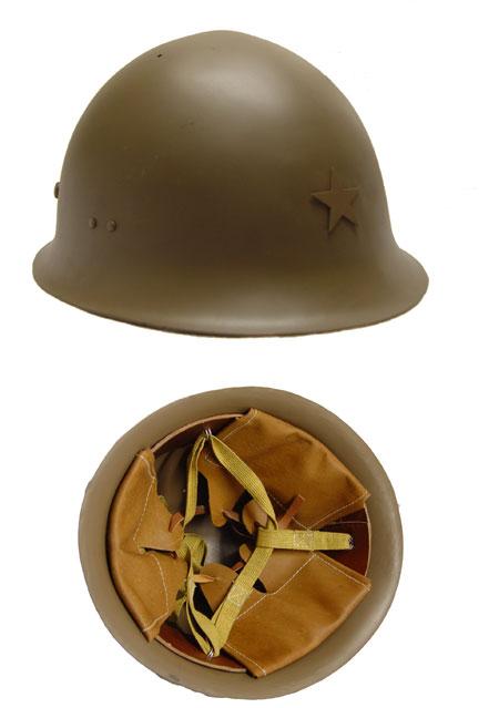 Helm, Japan, 2. Weltkrieg